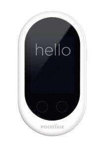 Pocketalk Language Translator Device - Portable Two-Way Voice Interpreter